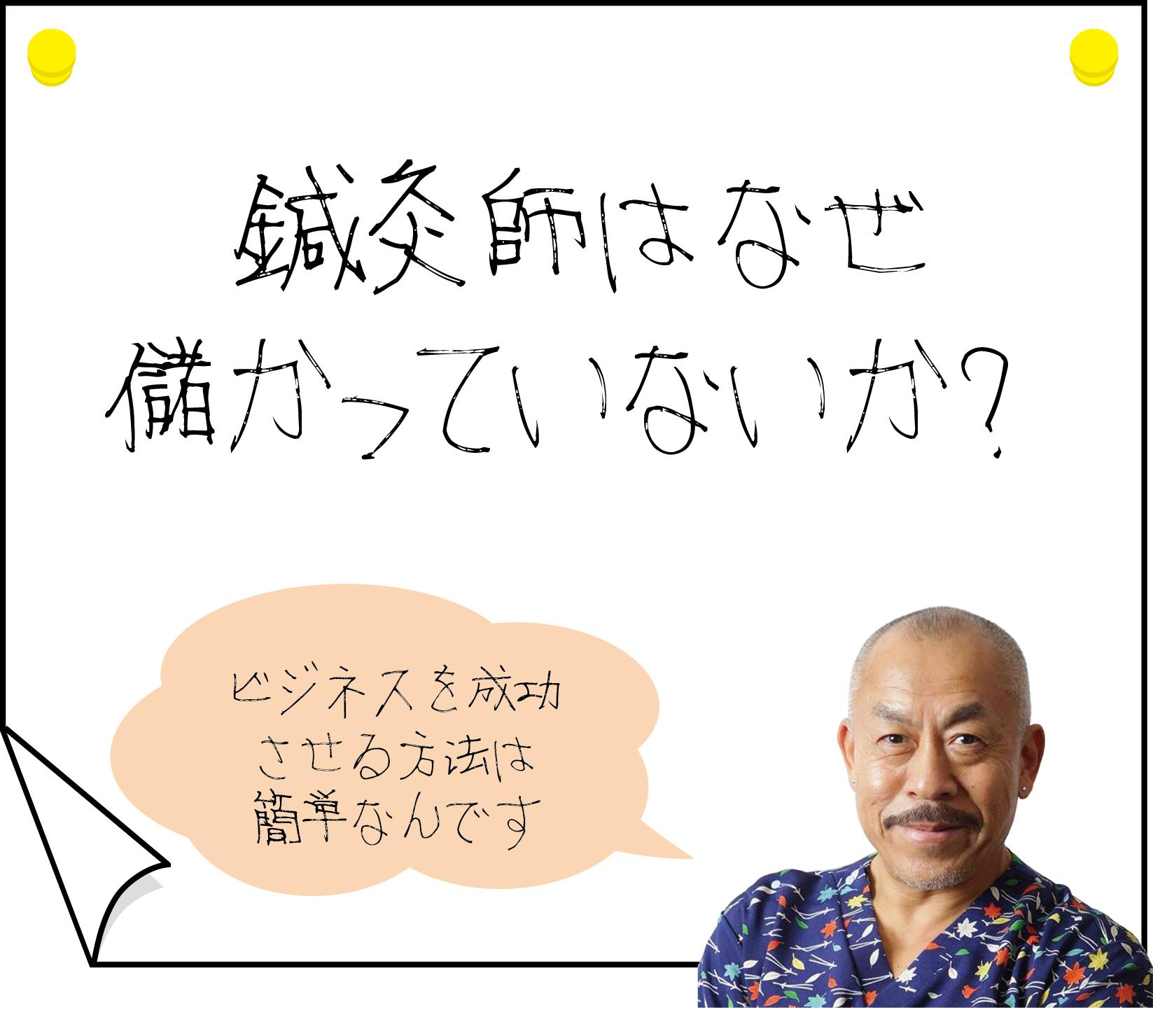 ynsa_fujisawa62