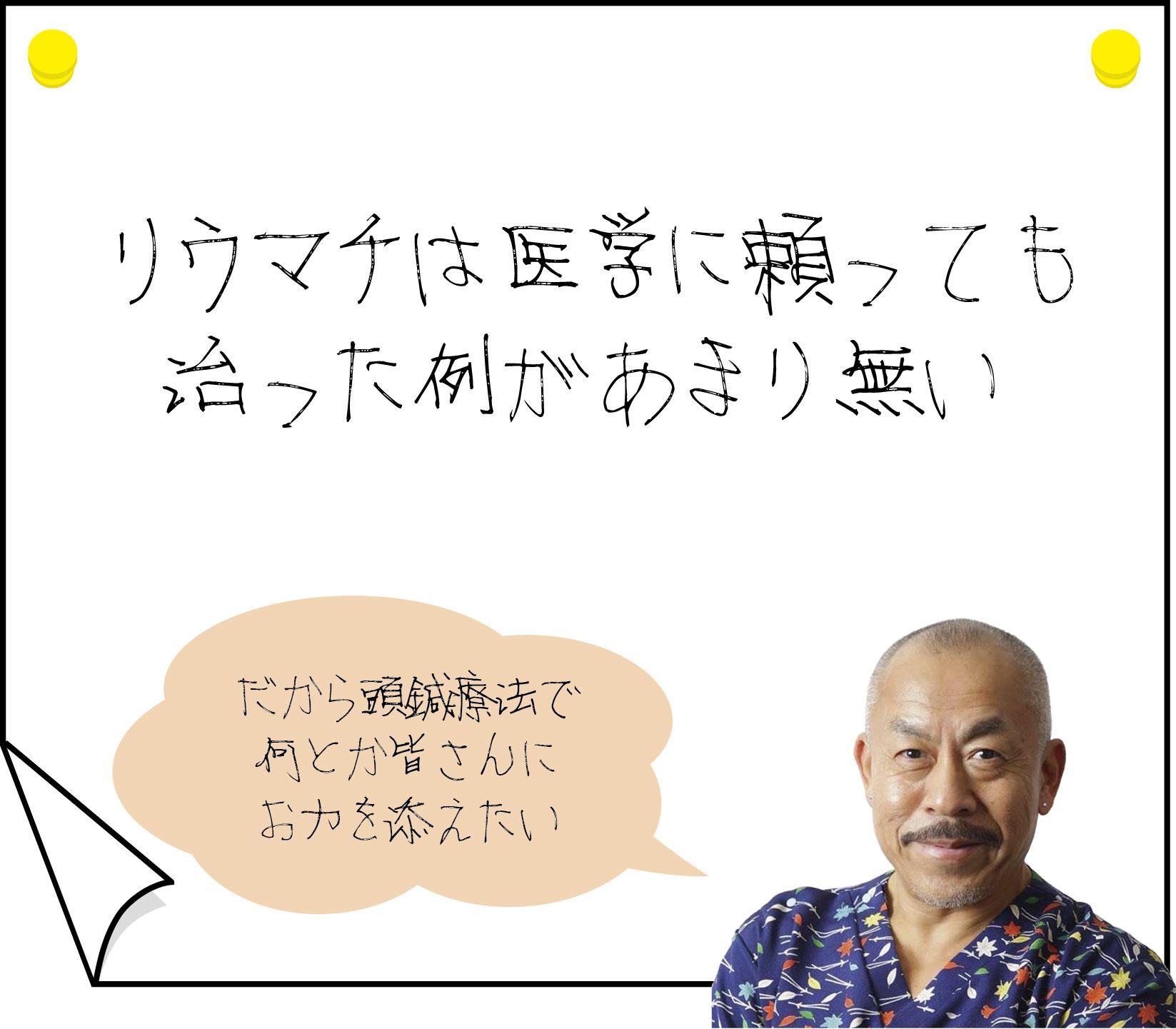 ynsa-fujisawa104