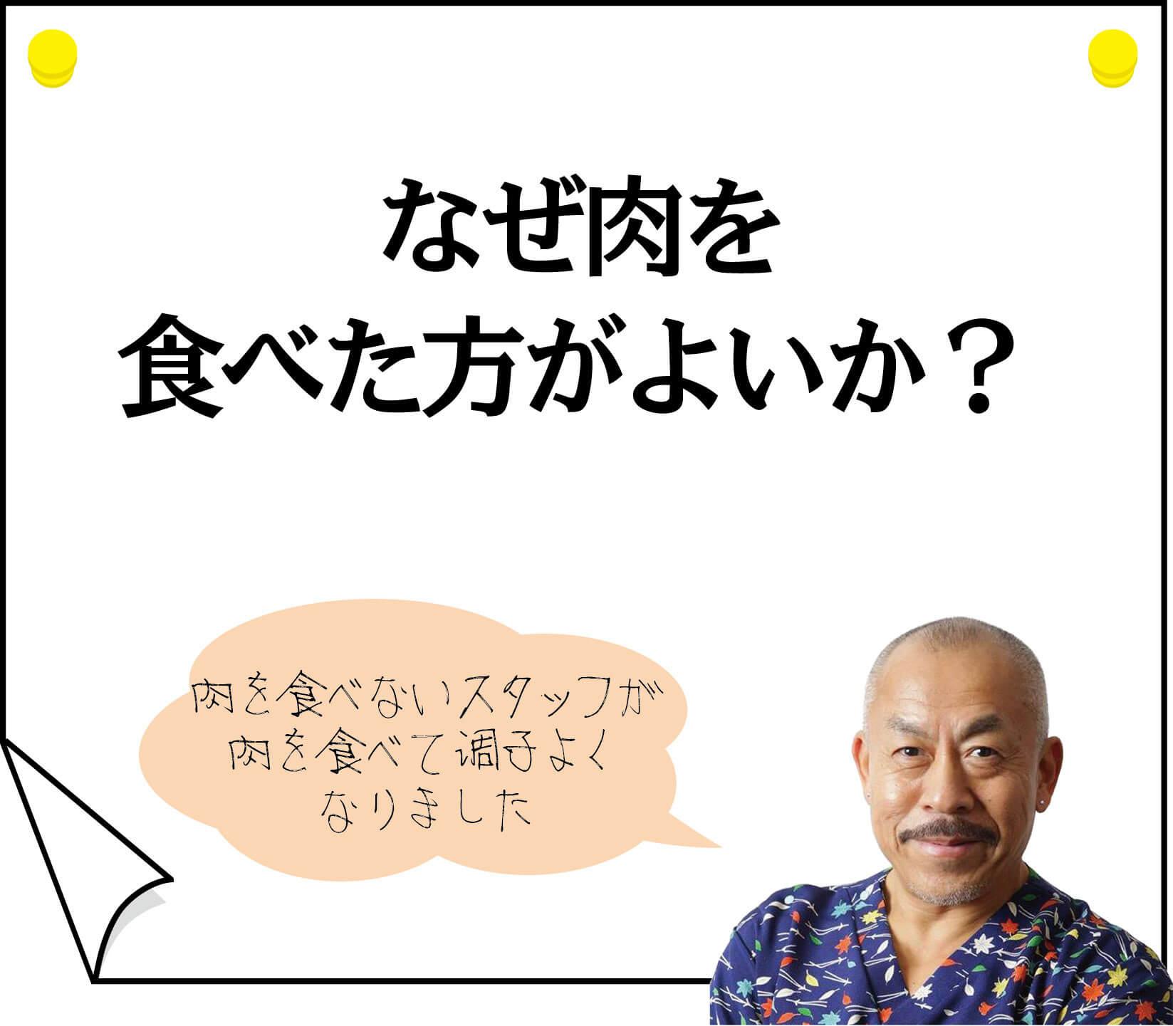 ynsa-fujisawa